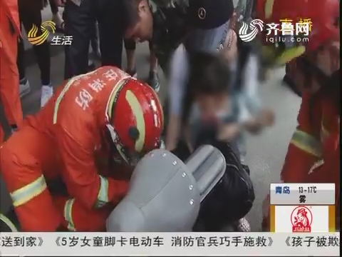 枣庄:紧急!5岁女童脚卡车轮