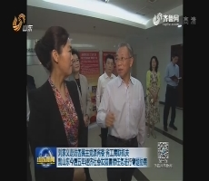 刘家义走访各民主党派省委 省工商联机关就山东今后五年经济社会发展目标任务进行专题协商