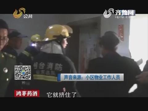 烟台:10人被困电梯 消防紧急处置