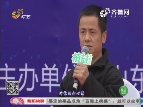 我是大明星:残疾人刘广厚演唱歌曲《朋友别哭》感动全场观众