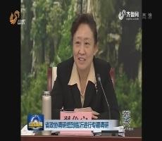 省政协调研组到临沂进行专题调研