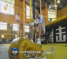 【奋斗的青春最美丽】蔡宗菊:让中国拳击站在世界最高舞台