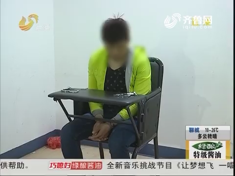 青岛:小伙翻墙入室 盗窃30多起