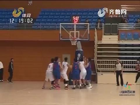 青岛队战胜济南队获得冠军 2017年山东省篮球锦标赛落幕