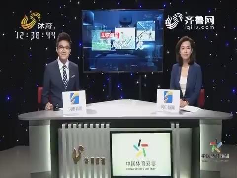 """威海上演现实版""""速度与激情"""" 2017首届""""威海临港杯""""场地越野赛开赛"""