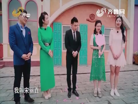 爱的旅途:搞笑美女模仿偶像杨坤唱歌俘获男嘉宾芳心