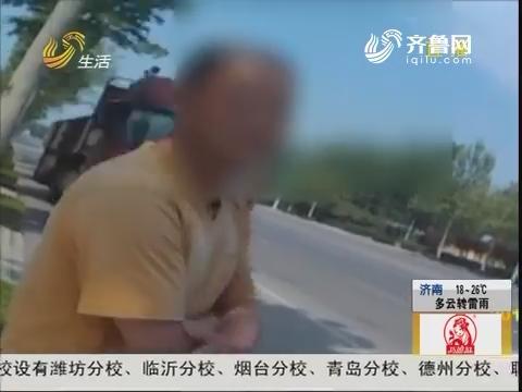 潍坊:隔夜酒司机被查 后悔不已