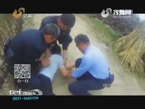 临沂:警察1500米追击累瘫蟊贼