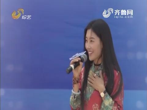综艺大篷车:藏族姑娘热尔姆多才多艺 人美歌声更动人