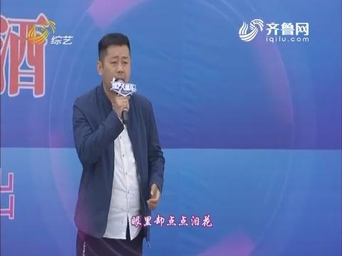 综艺大篷车:李国华真情演唱《烛光里的妈妈》 观众以泪洗面