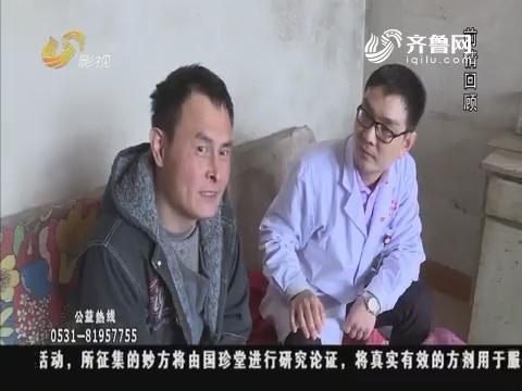公益山东:马新亮成功接受手术治疗