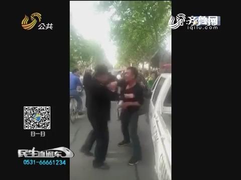 潍坊:城管与商贩起争执 双方均受伤