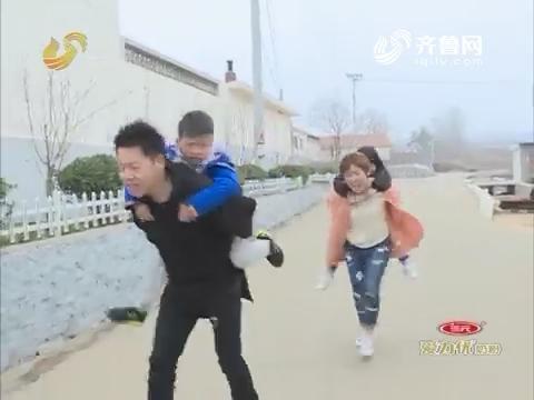 明星宝贝:大人背孩子赛跑 丸子队获胜