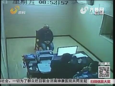 """【群众新闻】烟台:女子遭遇""""爱情骗子"""" 被骗20万"""