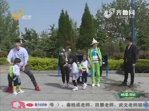 """明星宝贝:李鑫爸爸输掉比赛 小宝贝赵煜情绪""""崩溃"""""""