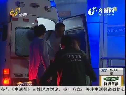 济南:雨夜车祸!8岁女孩大腿撕裂