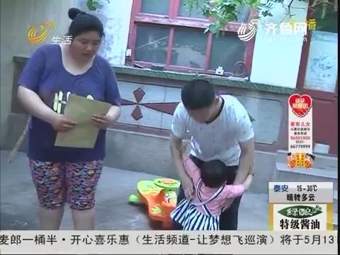 """滨州:为了要孩子 年轻妈妈变""""胖子"""""""