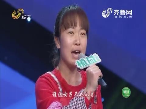 我是大明星:选手歌声真不赖 老公为何偏偏阻拦她唱歌?