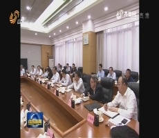 刘家义主持召开金融运行情况座谈会