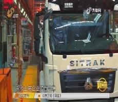 调查:中国首个品牌日