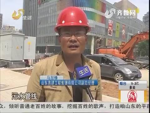 济南共青团路进入通车倒计时