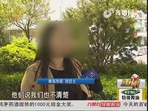 【重磅】青岛:办手机卡开户 为啥被限制?