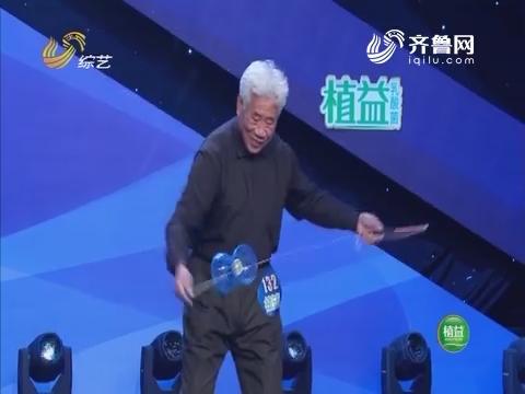 我是大明星:六旬老人刘世增《抖空竹》表演超炫技艺