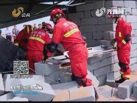 地震应急救援综合演练在寿光举行