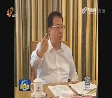 山東省編委會議研究推進事業單位改革重點任務等工作