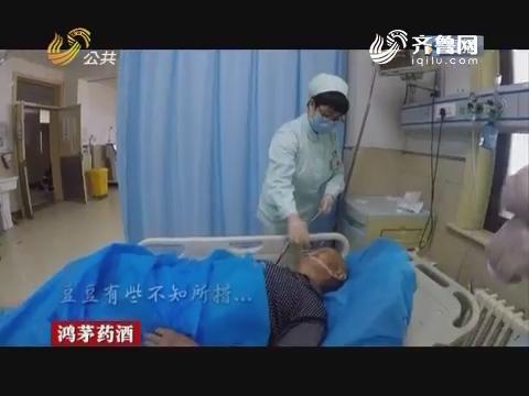 护士节:记者体验天使背后的心酸