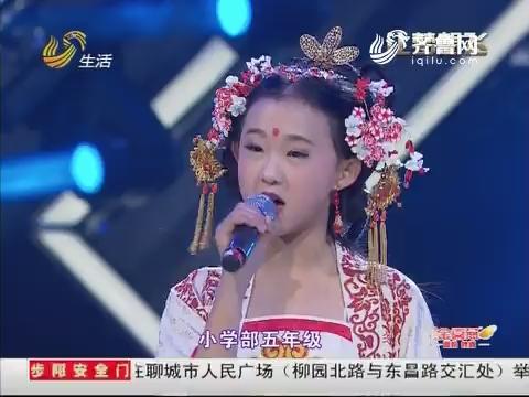 """让梦想飞:任性小公主上台放大招 争风吃醋""""抢老公"""""""