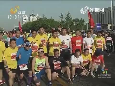 【东马十年 从未止步】黄河口东营国际马拉松赛鸣枪开跑
