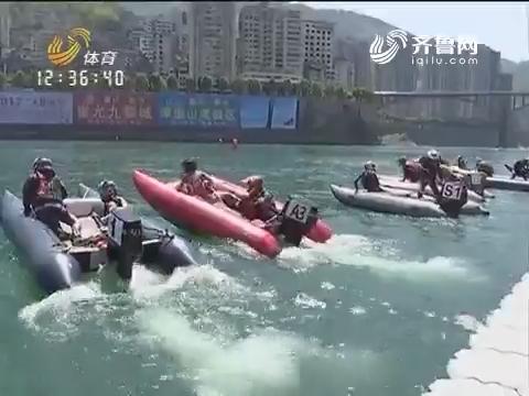 山东摩托舰队后继有人 第七届中国摩托艇联赛开始