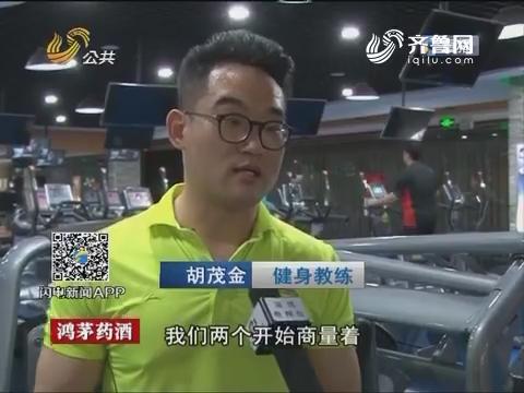 淄博:志坚!截肢小伙逆袭成健身教练