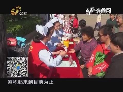 20170513《问安齐鲁》:加强防范职业病 尘肺病占八成