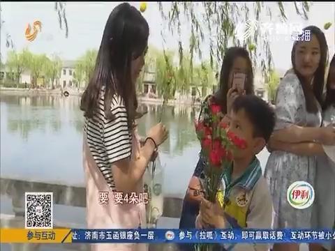东平:豪豪的心愿日记 用实际行动感恩母亲