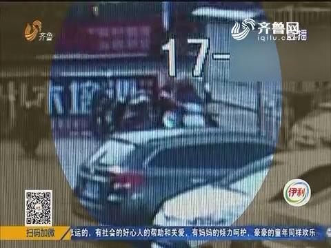 烟台:两男子当街打成团 原是小贼被发现