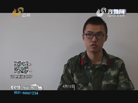 潍坊:边防官兵 我想对妈妈说