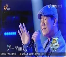 超强音浪:赵传横跨乐坛30年 成就传奇故事