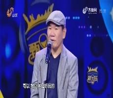 """超强音浪:游戏""""叠字KTV"""" 全体秒变小仙女"""