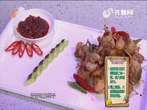 美味俏佳人:吃辣椒水饺大比拼品尝孜然虾腰