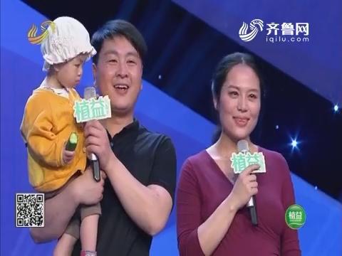 我是大明星:孕妈挺大肚献唱舞台 老公与宝贝背后大力支持