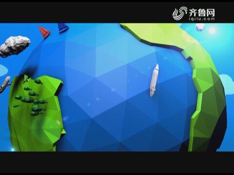 山东广播电视台大牌来了走进泰山天颐湖旅游度假区
