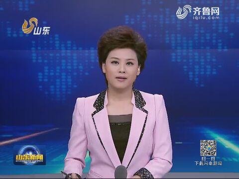 菏泽黄河滩区脱贫迁建工程全面启动