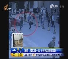 淄博:医院遇小偷 小伙扫堂腿擒笨贼