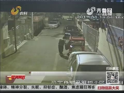 【群众新闻】济宁:贼心不改 出狱两天就偷车
