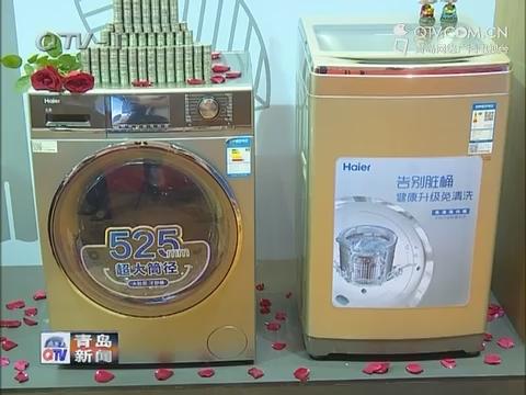 山东省第三届绿色家电消费节6月8号启动