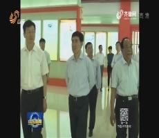 陈辐宽到潍坊东营滨州调研