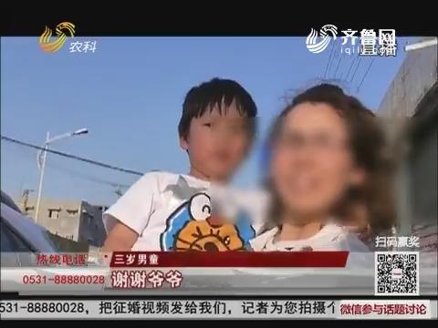 """济南:悬!母亲购物锁3岁男童车内""""烘烤"""""""