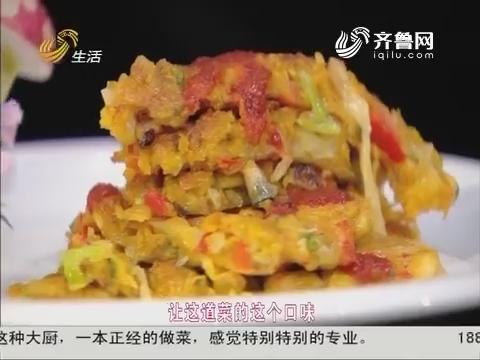 2017年05月19日《非尝不可》:生蚝煎饼